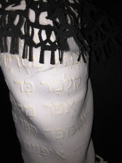 אלזה לסקר-שילר לובשת אלמביקה  במגדל דוד (5/6)