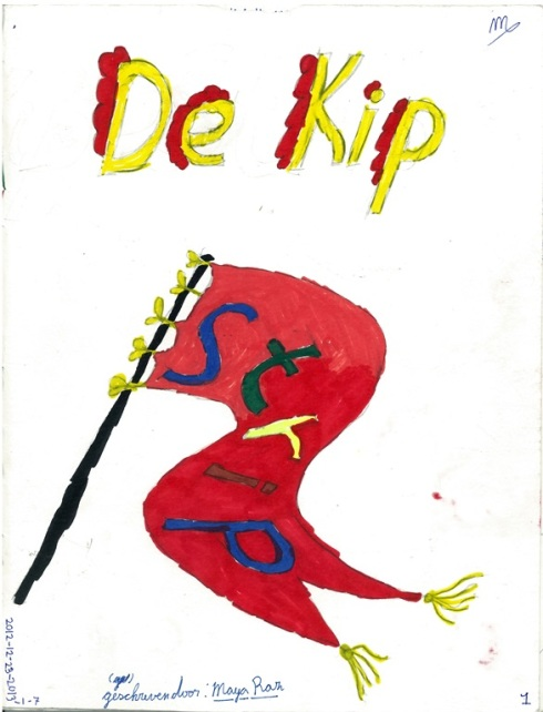 כריכת הספר של מאיה רז de kip strip